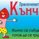 kyn4o(3)