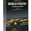 poetry yearbook 2015 (1)